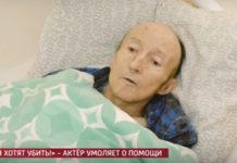 Андрей Малахов. Прямой эфир 21.07.2020 - Одинокий актер взывает о помощи