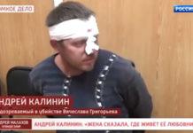 Андрей Малахов. Прямой эфир 24.07.2020 - Ревнивый муж убил любовника жены