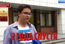 Андрей Малахов. Прямой эфир 31.07.2020 - Родная мать сделала вундеркинда бомжом: два года спустя