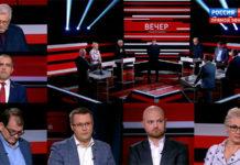 Вечер с Владимиром Соловьевым выпуск 14.09.2020