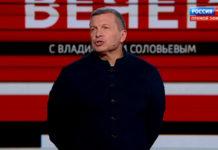 Вечер с Владимиром Соловьевым выпуск 21.09.2020