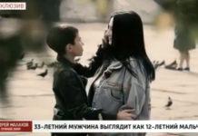 Прямой эфир 16.10.2020 - 33-летний мужчина выглядит как 12-летний мальчик