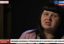 Прямой эфир: выпуск 21.10.2020 - Женщин принудительно стерилизовали в пансионате для инвалидов?