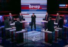 Вечер с Владимиром Соловьевым 25.04.2021