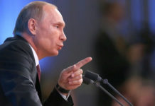 Послание Путина 2021
