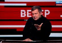 Вечер с Владимиром Соловьевым выпуск 11.05.2021