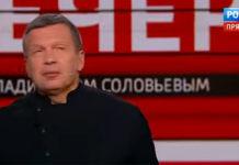 Вечер с Владимиром Соловьевым выпуск 13.05.2021