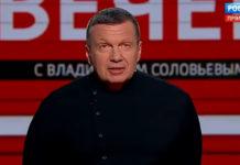 Вечер с Владимиром Соловьевым выпуск 13.07.2021