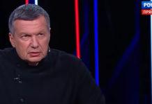 Вечер с Владимиром Соловьевым выпуск 19.07.2021