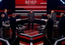 Вечер с Владимиром Соловьевым выпуск 27.07.2021