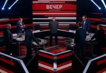 Вечер с Владимиром Соловьевым выпуск 28.07.2021