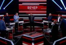 Вечер с Владимиром Соловьевым выпуск 21.07.2021