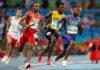 Олимпийские игры в Токио 30.07.2021