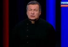 Смотреть Вечер с Соловьевым 06.07.2021