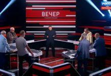 Смотреть Вечер с Соловьевым 07.07.2021