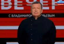 Вечер с Владимиром Соловьевым выпуск 12.07.2021