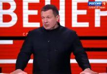 Вечер с Владимиром Соловьевым выпуск 14.07.2021