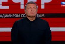 Вечер с Владимиром Соловьевым выпуск 15.07.2021