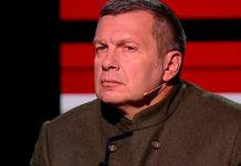Вечер с Владимиром Соловьевым выпуск 14.09.2021