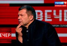 Вечер с Владимиром Соловьевым выпуск 15.09.2021