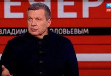 Вечер с Владимиром Соловьевым выпуск 20.09.2021