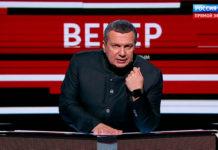 Вечер с Владимиром Соловьевым выпуск 22.09.2021