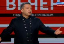 Вечер с Владимиром Соловьевым выпуск 08.09.2021