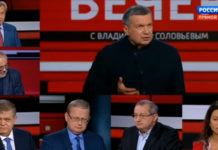 Вечер с Владимиром Соловьевым выпуск 28.09.2021