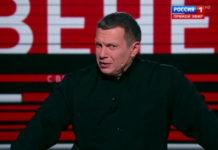 Вечер с Соловьевым выпуск 27.10.2021